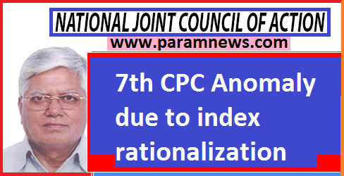 7th-cpc-anomaly-due-to-index-rationalization-paramnews