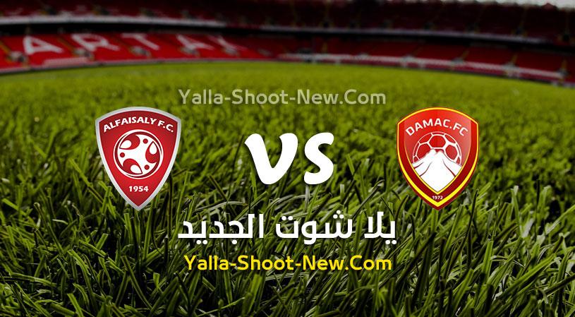 نتيجة مباراة ضمك والفيصلي اليوم الاحد بتاريخ 09-08-2020 في الدوري السعودي