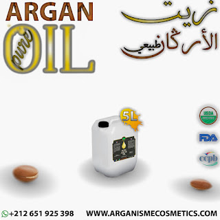 Healthy Moroccan Culinary Argan Oil for cooking - bulk supplier