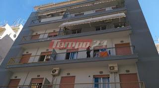 ΜΕΓΑΛΗ ΘΛΙΨΗ ΣΤΗΝ ΠΑΤΡΑ❗ Πήδηξε στο κενό από το μπαλκόνι που αυτοκτόνησε η μητέρα της❗❗❗