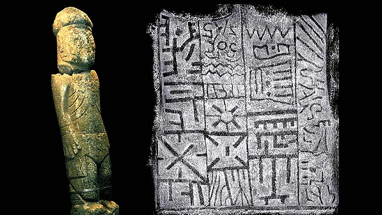 La antigua inscripción del Monumento de Pokotia: ¿Escritura Sumeria en Bolivia?
