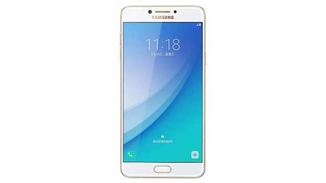 firmware - rom stock Samsung Galaxy C7 Clon [MT6580]