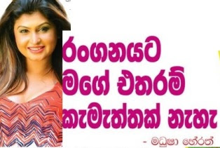 Chat With Madhusha Herath