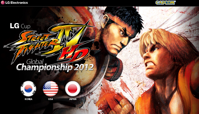 Street fighter 4 hd apk data android free download android apk.