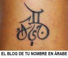 Tatuaje letras arabes con las iniciales de Y I K