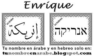 Enrique en hebreo y arabe para tatuajes