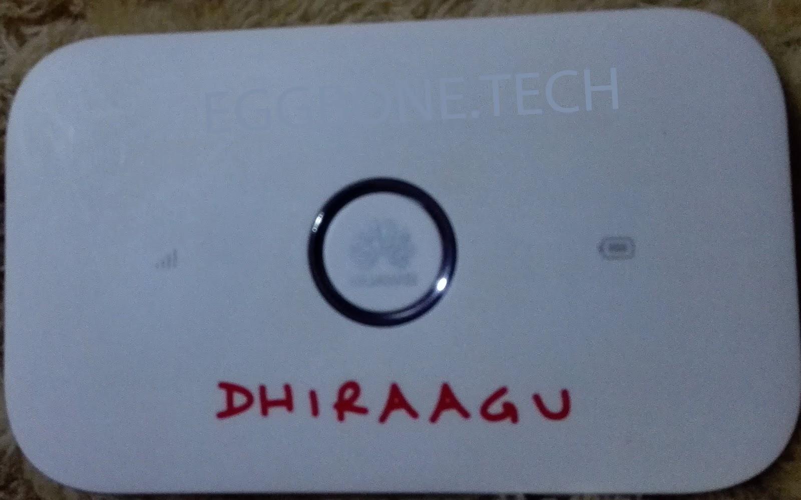 Unlock / Crack Dhiraagu Huawei E5573s-856 Mobile WiFi - EGGBONE