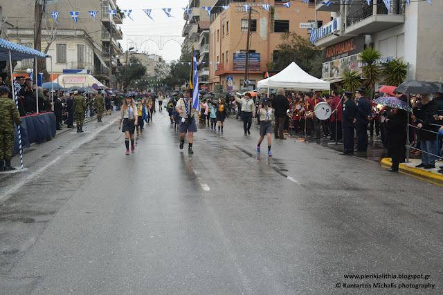 Η παρέλαση των Πολιτιστικών Συλλόγων της Κατερίνης (ΦΩΤΟ)