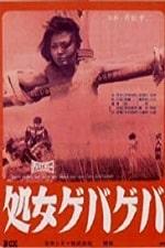 Violent Virgin (1969)