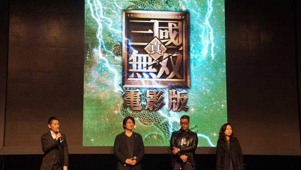 ทีมงานสร้างภาพยนตร์สามก๊ก Dynasty Warriors