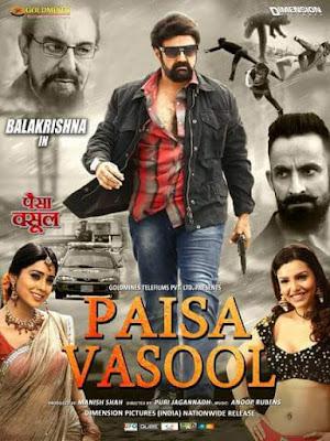 Paisa Vasool 2017 Hindi Dual Audio Movie Download