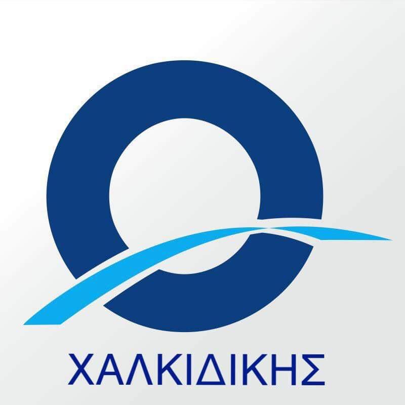 ΝΟΔΕ Χαλκιδικής:Στην περίπτωση που στη Ν. Ε. του ΣΥΡΙΖΑ Χαλκιδικής έχουν κοντή μνήμη ...