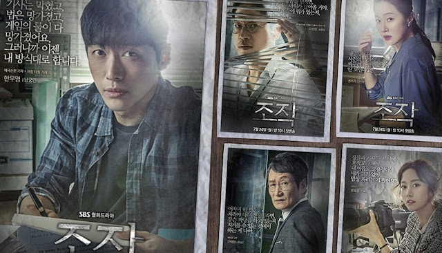 Falsify k-drama