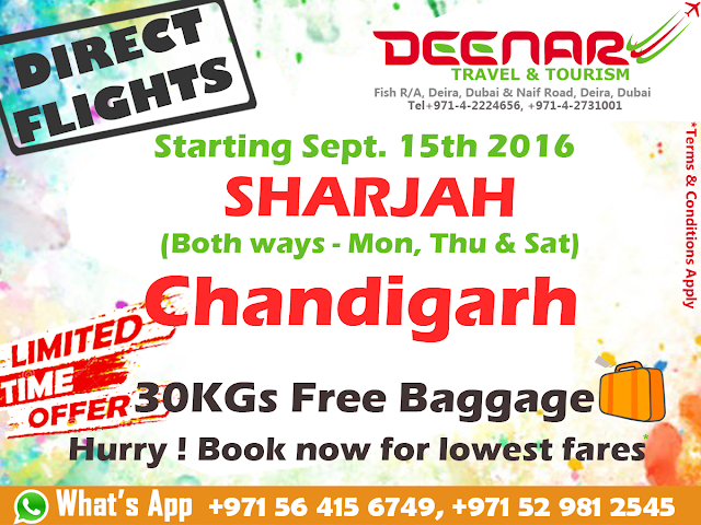 deenartravels.com, sharjah chandigarh flights