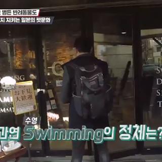 【TV紹介】韓国KTVにQOLAが紹介されました
