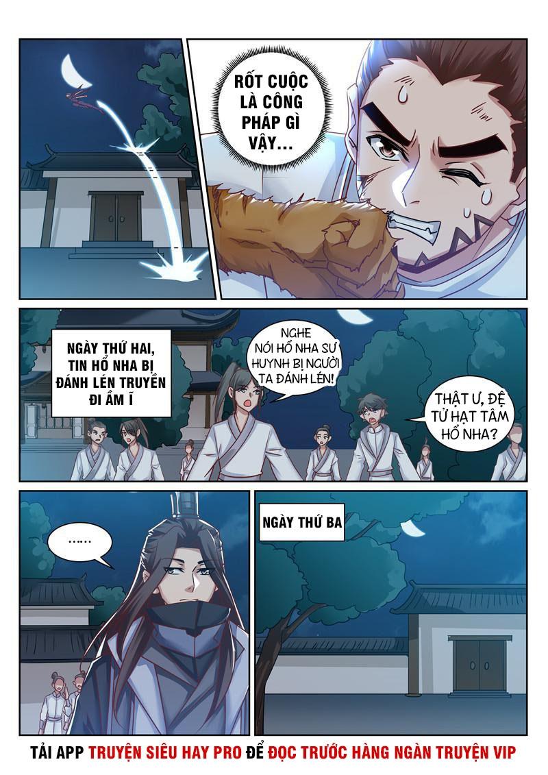 Linh Võ Đế Tôn chap 171 - Trang 5