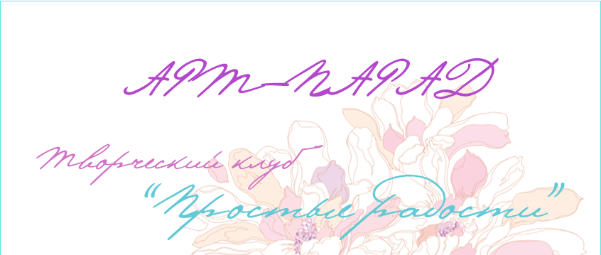 http://prostosdelay.blogspot.ru/2014/09/23.html