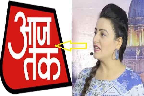 aajtak-not-search-honeypreet-search-aajtak-read-why-what-is-truth