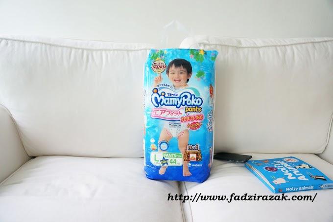 Mamypoko Pants Air Fit Boy Review