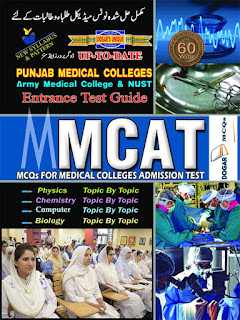MDCAT Exams Preparations PDF Guide