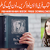 Reham Khan book pdf free download