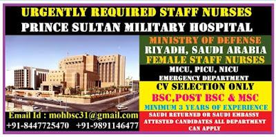 Urgently Required Staff Nurses For Prince Sultan Medical Military City (PSMMC), Riyadh, Saudi Arabia- MOD