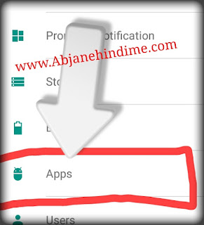 how to stop notification on android how to stop notification vibration on android how to stop notification sound on android how to stop whatsapp notification on android how to stop notification ads on android how to stop facebook notification on android how to stop update notification on android how to stop app notification on android how to stop email notification on android phone how to stop email notification on android how to stop notification on android phone how to stop ads on android notification bar how to stop miss call notification on android how to stop download notification on android how to stop data usage notification on android how to stop facebook notification on android phone how to stop gmail notification on android how to stop game notification on android how to stop notification in android how to stop notification in android phone how to stop notification ads in android how to stop notification sound in android how to stop whatsapp notification in android how to stop apps notification in android how to stop push notification in android how to stop download notification in android how to stop sms notification in android how to stop voice notification in android how to stop notification vibration on android kitkat how to stop notification vibration on android lollipop how to stop message notification on android how to stop yahoo mail notification on android how to stop push notification on android how to stop pop up notification on android how to stop spam notification on android how to stop software update notification on android how to stop system update notification on android how to stop twitter notification on android how to stop voicemail notification on android how to stop wifi notification on android