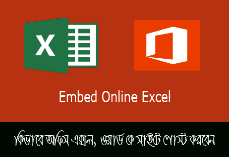 embed-excel-word-office-on-blog-site