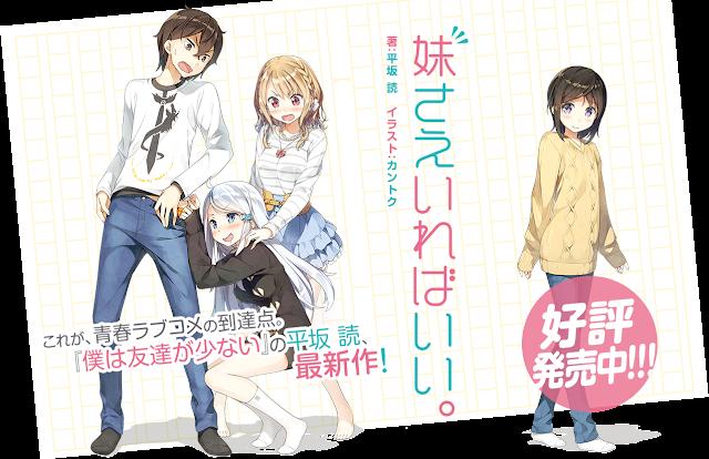 Anime Imouto Sae Ireba Ii: Reparto y equipo principal