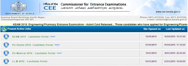 KEAM Admit Card, Admit card, hall ticket ,CEE