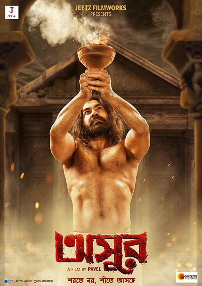 Asur (2020) Bengali 720p WEB DL Full Movie Free Download