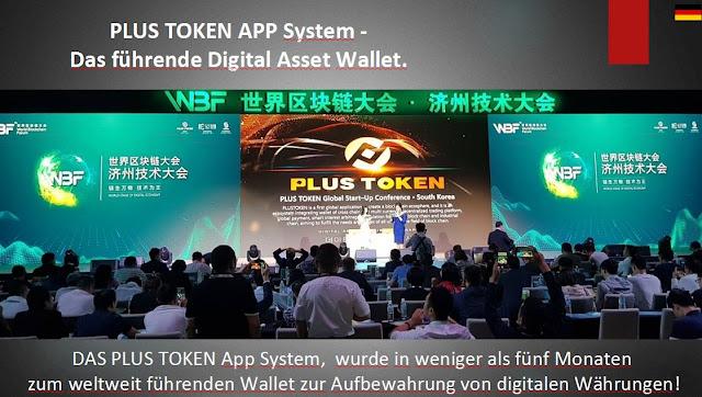 Plus Token Wallet App System mit kostenlosen Arbitrage Tool