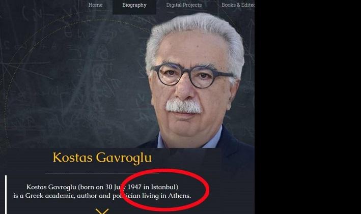 Υπουργός παιδείας της Ελλάδας κάποιος που γεννήθηκε στο Instanbul!