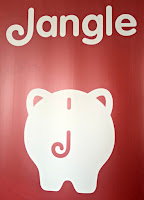 Experian Jangle Logo