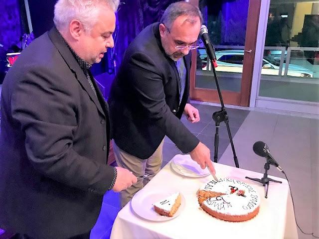 Ο Δικηγορικός Σύλλογος Ναυπλίου και ο Λ.Ε.Α.ΔΙ.Ν. έκοψαν την Πρωτοχρονιάτικη πίτα τους