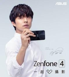 Gong Yoo Asus Zenfone 4