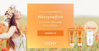 https://www.pharmacy4u.gr/advanced_search_result.php?keywords=vichy+cre+spf+50ml