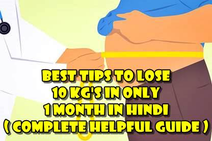 Best tips to lose 10 kg's in only 1 month in Hindi ( Complete Helpful Guide )