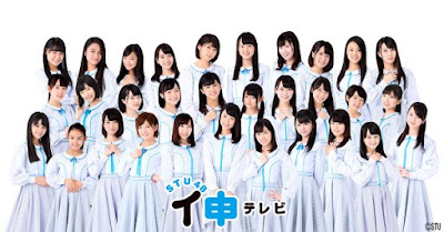 stu48 imousu tv file batch eng sub indo.jpg