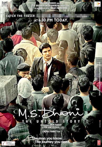 M.S. Dhoni: The Untold Story (2016) Movie Poster