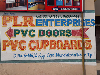 PLR ENTERPRISES TIRUPATI  PVC DOOR SUPPLIERS
