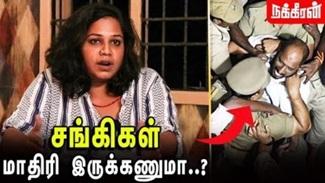 Gayatri Khandhadai Interview | CAA | NRC | Kolam Protest