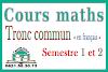 cours mathematique tronc commun biof en francais دروس الرياضيات للجدع مشترك علمي بالفرنسية