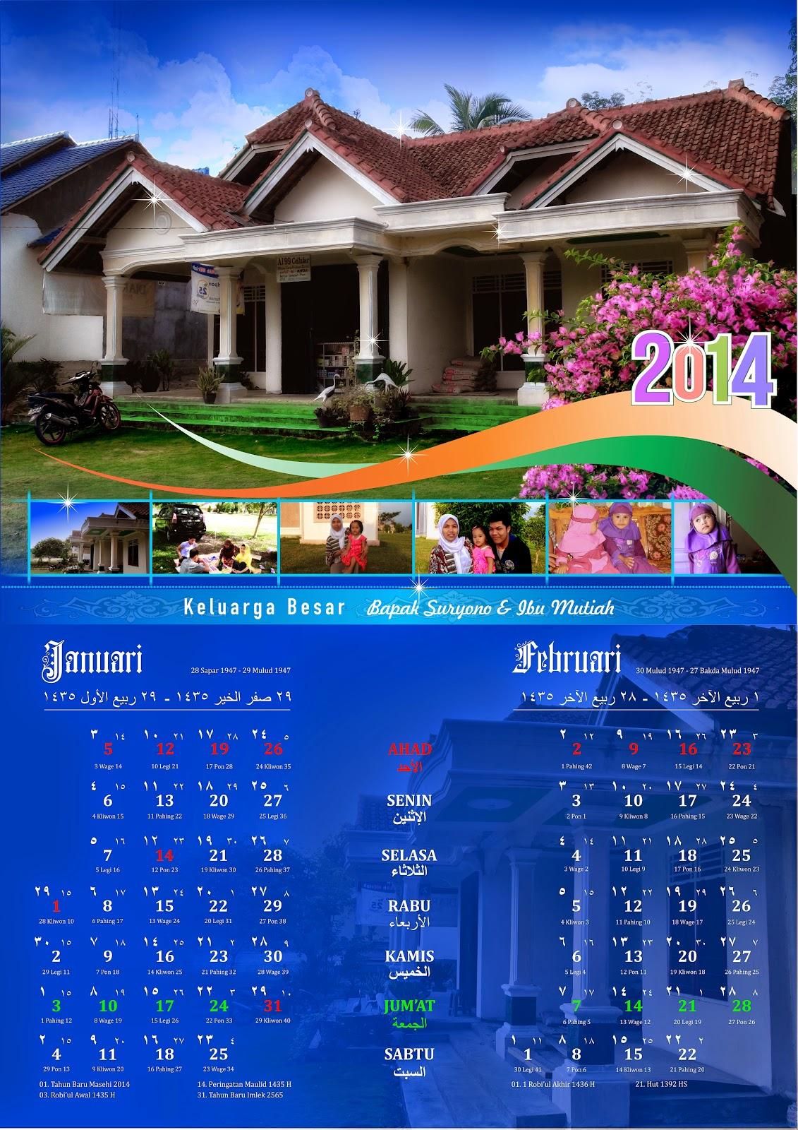 Desain Kalender Keluarga ~ MuaraArt.com