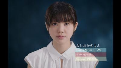 Yoshioka Kiyoe