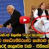 Most Embrassing and Awkward Moments Of World Leaders