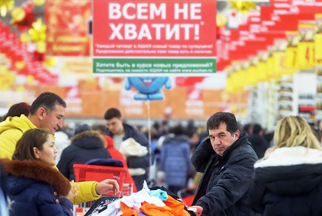Почему россияне не ходят в магазины