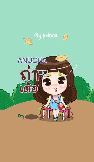 ANUCHA my prince_E V02 e