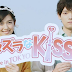 REVIEW JDorama : Itazura Na Kiss 2 Love In Tokyo