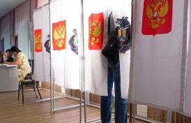 почему сразу несколько регионов прокатили партию власти на выборах